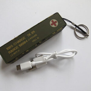Camouflage Portable USB Charger